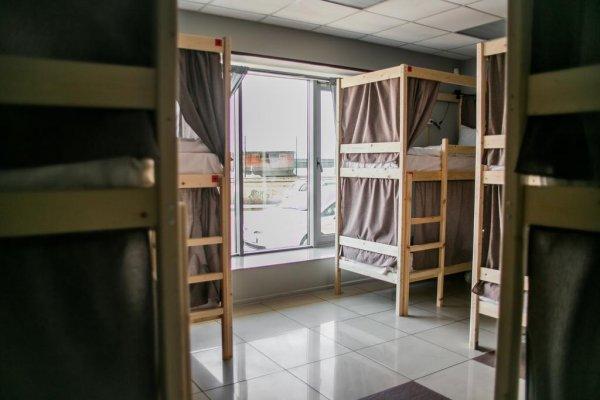Sleep Place , Vladivostok