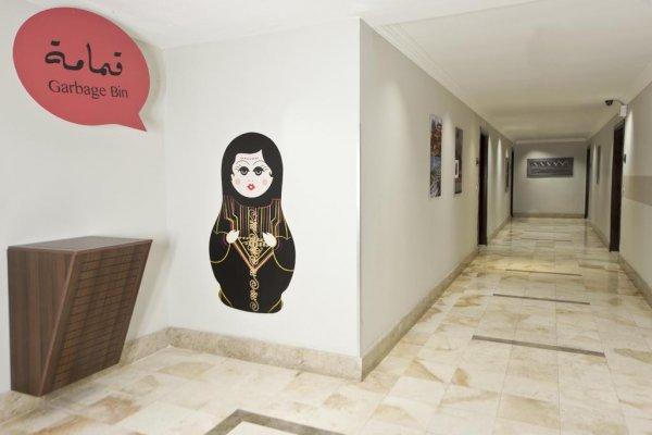 Shada Suites Al Hamra, Τζέντα