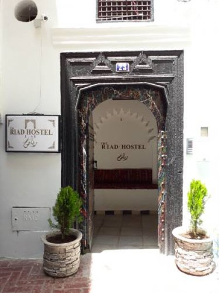 The Riad Hostel Tangier , Tánger