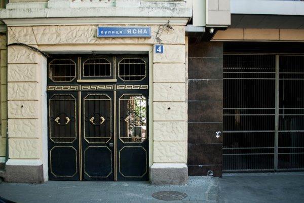 Uyutniy Dvorik, Odessa