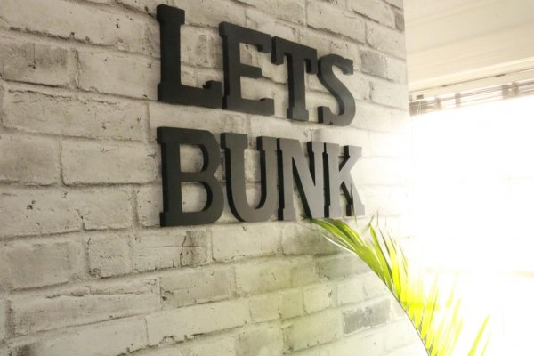 lets Bunk, Niagara Falls - Canada