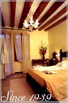 Prenotazione Online - Hotel Minerva and Nettuno, Xelalex