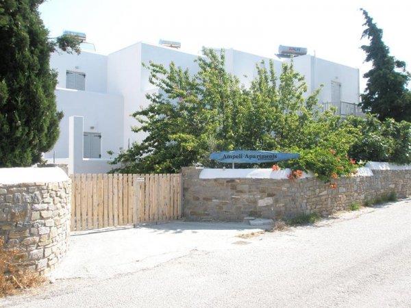 Ampeli Studios Apartments, Paros