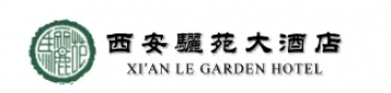 Xi an Le Garden Hotel, Xian