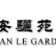 Xi an Le Garden Hotel, Сиань