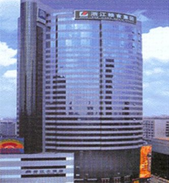 Zhejiang Grand Hotel, 杭州