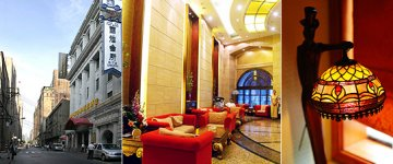 Manhattan Bund Business Hotel, Shanghai