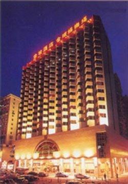 Kingsway Hotel, Макао