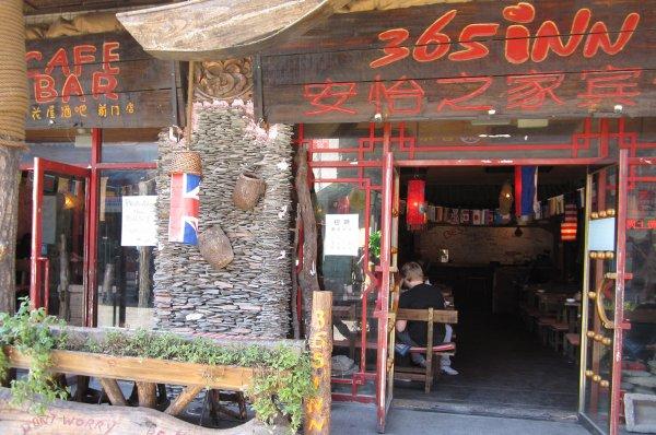 365inn(QIANMEN)branch, Beijing