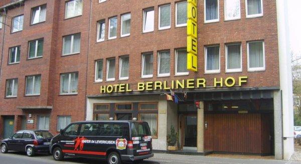 Berliner Hof, Дюселдорф