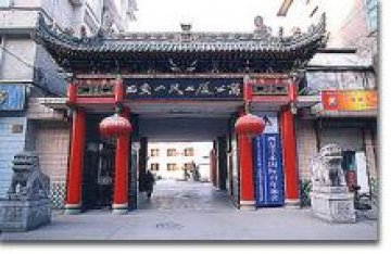 Xi'an Fenghe Int'l Youth Hostel, XiAn