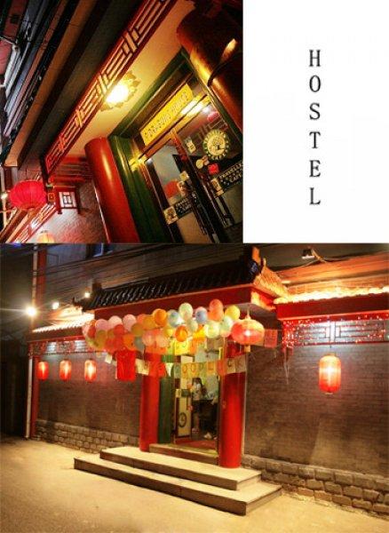9 Dragons House, Beijing