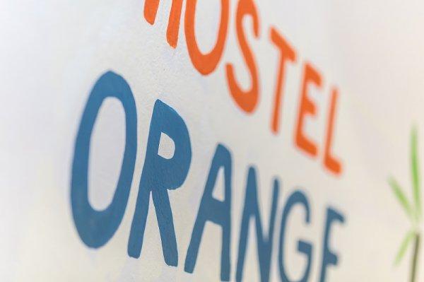 Hostel Orange, Praha