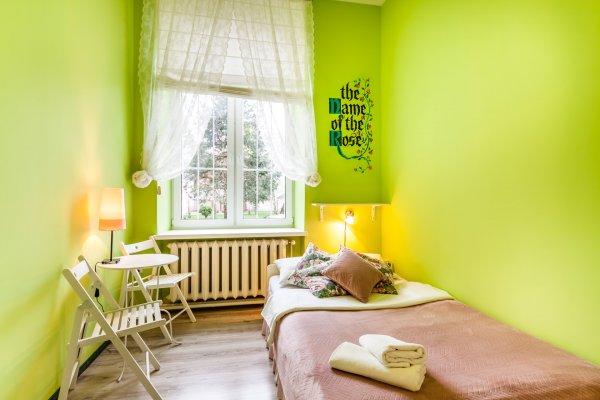 The Secret Garden Hostel, Cracóvia