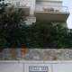 Villa Mar, Dubrovnik