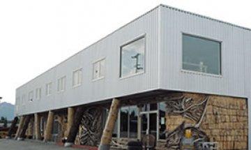 Qupqugiaq Inn, Anchorage