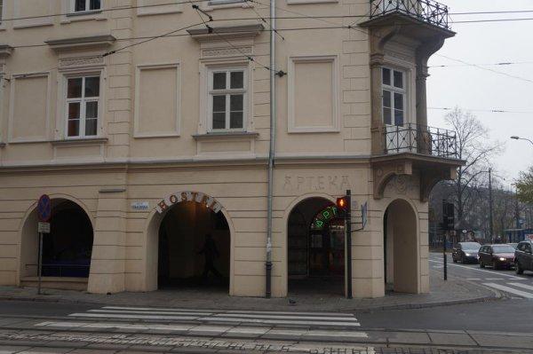 Green Hostel Krakow, Краков